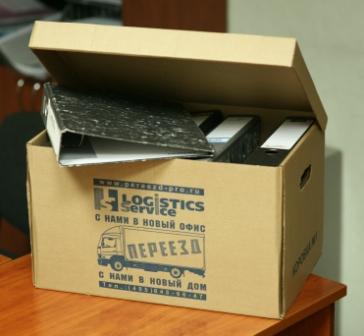 Архивные коробки для офисного переезда