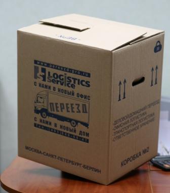 коробки для перевозки оргтехники