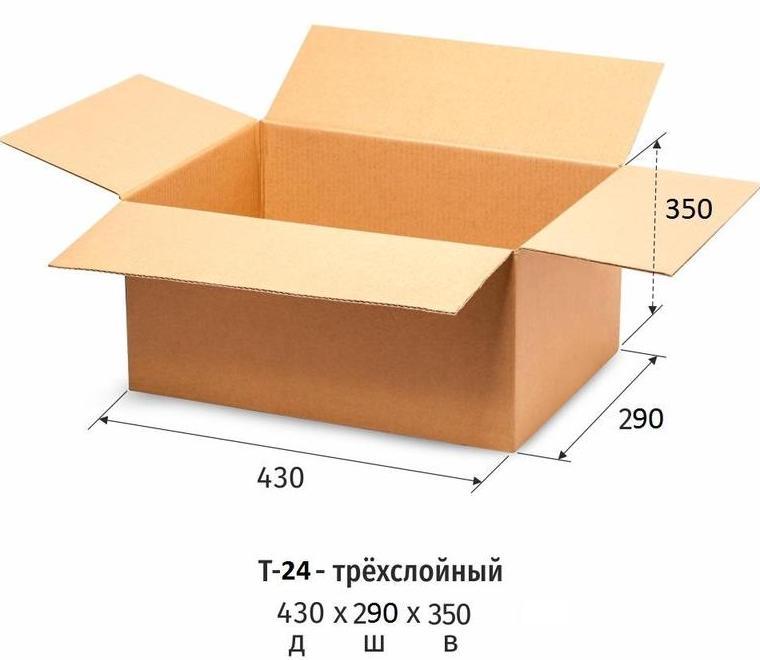 короб для переезда универсальный