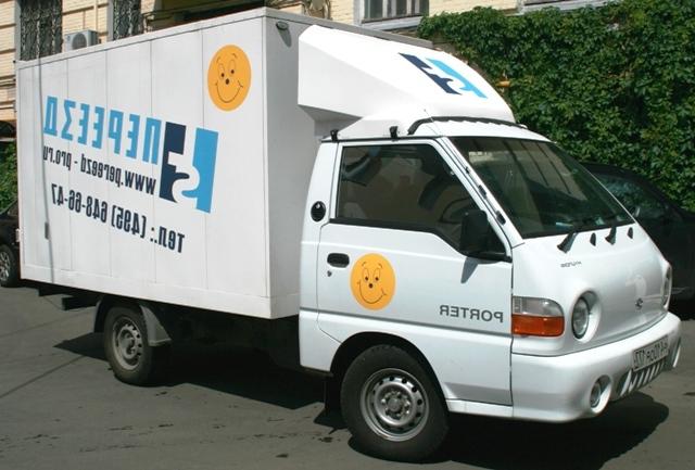 Оказание транспортных услуг Hyundai Porter